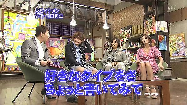 [20090308]おしゃれイズム#187-岡田將生(HD).avi_20110814_210142.jpg