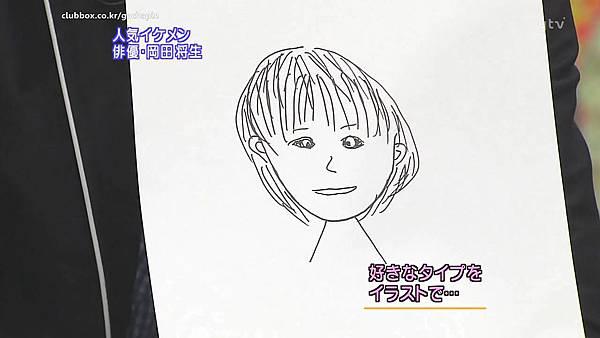 [20090308]おしゃれイズム#187-岡田將生(HD).avi_20110814_210228.jpg