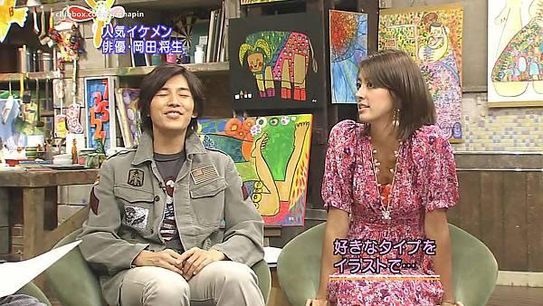 [20090308]おしゃれイズム#187-岡田將生(HD).avi_20110814_210202.jpg