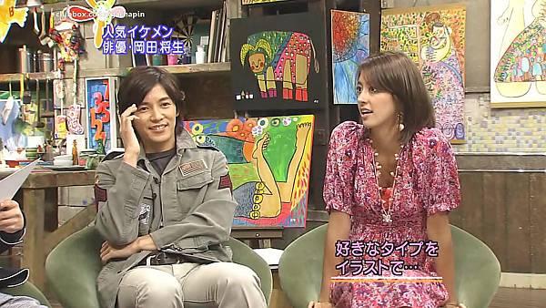 [20090308]おしゃれイズム#187-岡田將生(HD).avi_20110814_210204.jpg