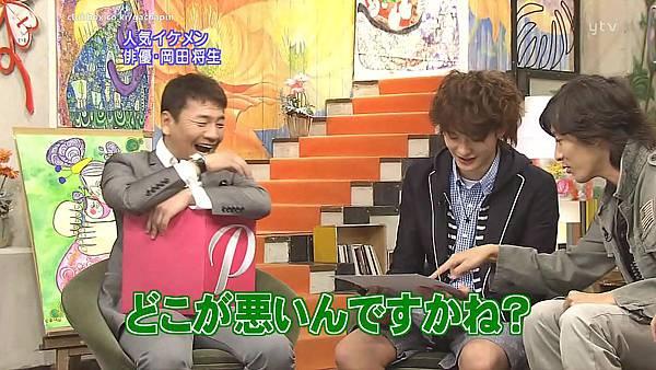 [20090308]おしゃれイズム#187-岡田將生(HD).avi_20110814_210955.jpg