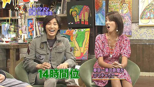 [20090308]おしゃれイズム#187-岡田將生(HD).avi_20110814_211851.jpg
