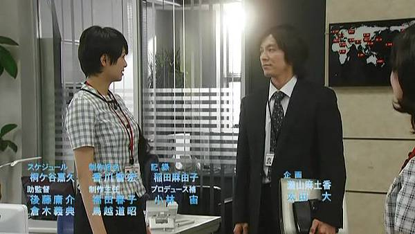 Naka nai to Kimeta hi ep08 finale (704x396 DivX6).avi_20110815_210809.jpg