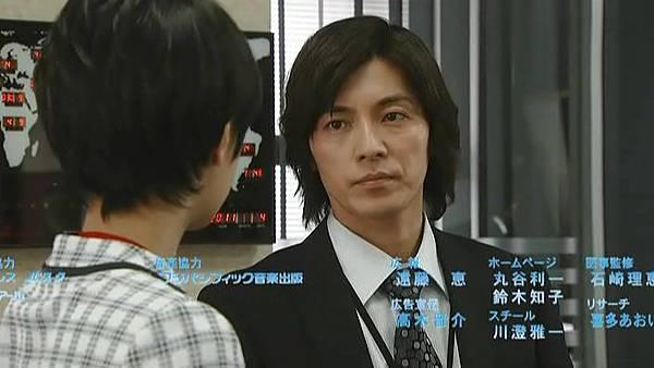 Naka nai to Kimeta hi ep08 finale (704x396 DivX6).avi_20110815_210755.jpg