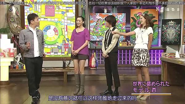 [20101114]おしゃれイズム#269-杏.avi_20110816_201303.jpg