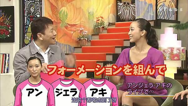 [20101114]おしゃれイズム#269-杏.avi_20110816_205001.jpg