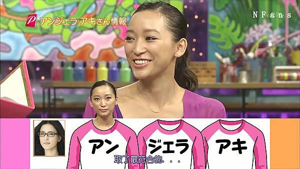 [20101114]おしゃれイズム#269-杏.avi_20110816_204921.jpg