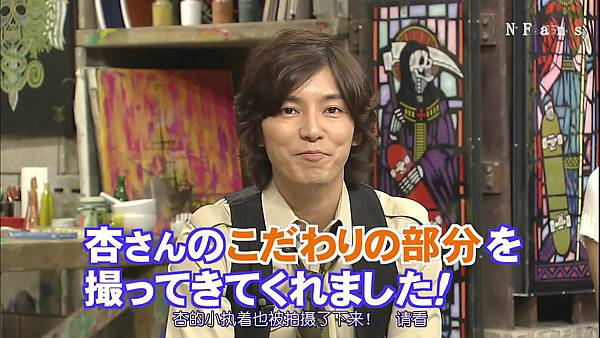 [20101114]おしゃれイズム#269-杏.avi_20110816_210325.jpg