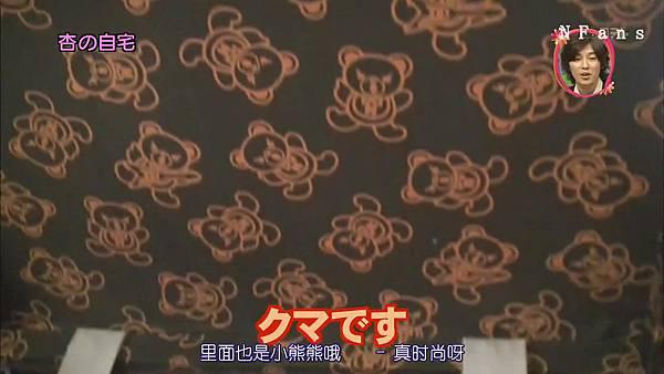 [20101114]おしゃれイズム#269-杏.avi_20110816_210549.jpg