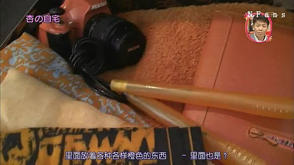 [20101114]おしゃれイズム#269-杏.avi_20110816_210557.jpg