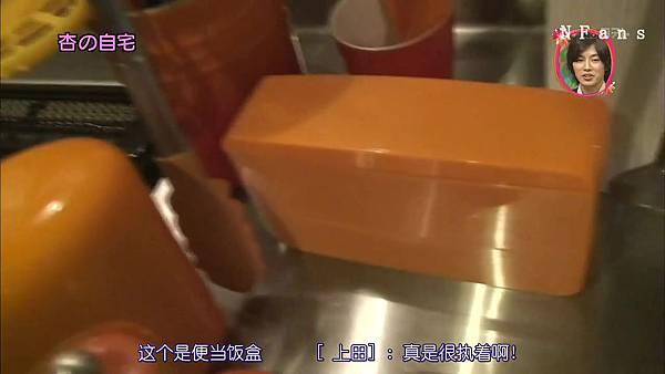 [20101114]おしゃれイズム#269-杏.avi_20110816_210500.jpg