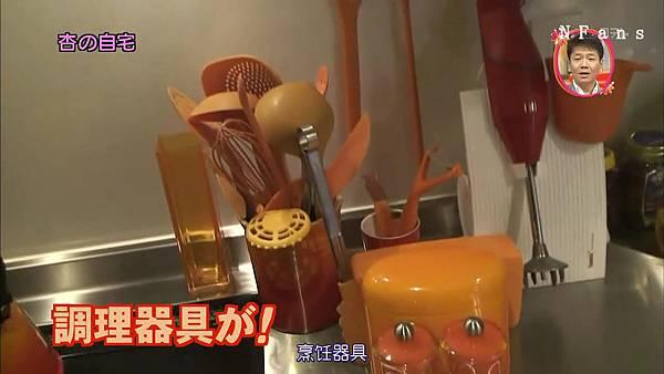 [20101114]おしゃれイズム#269-杏.avi_20110816_210415.jpg