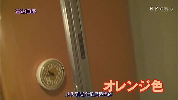 [20101114]おしゃれイズム#269-杏.avi_20110816_210345.jpg