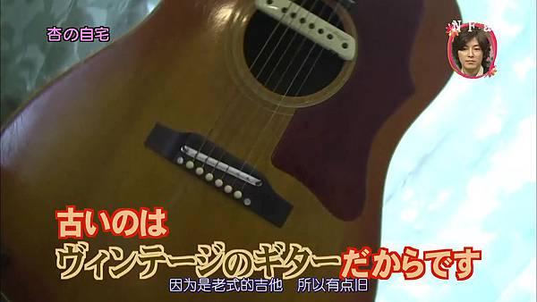[20101114]おしゃれイズム#269-杏.avi_20110816_210624.jpg
