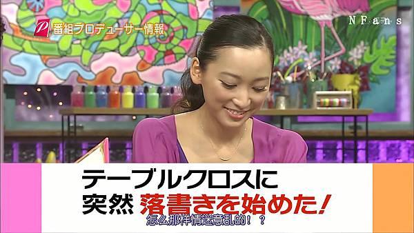 [20101114]おしゃれイズム#269-杏.avi_20110816_215649.jpg