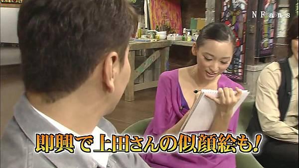 [20101114]おしゃれイズム#269-杏.avi_20110816_215741.jpg
