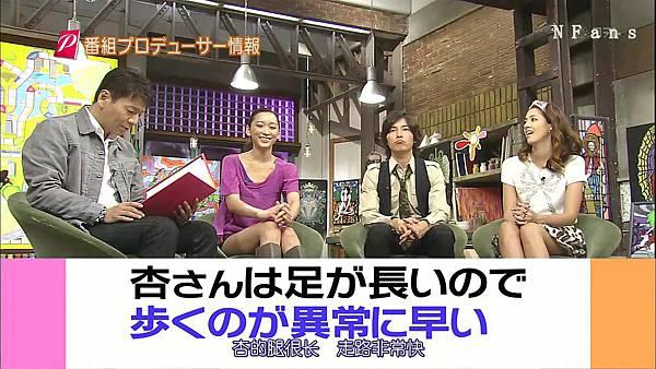 [20101114]おしゃれイズム#269-杏.avi_20110816_215813.jpg