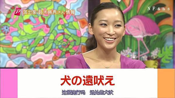 [20101114]おしゃれイズム#269-杏.avi_20110816_220202.jpg