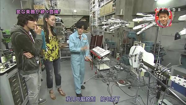 [20101114]おしゃれイズム#269-杏.avi_20110816_220413.jpg