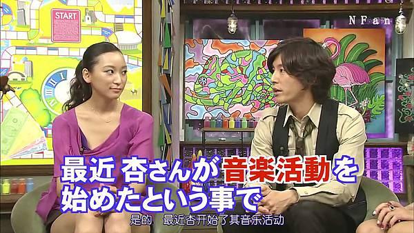 [20101114]おしゃれイズム#269-杏.avi_20110816_220327.jpg