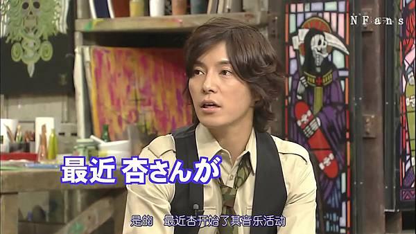 [20101114]おしゃれイズム#269-杏.avi_20110816_220319.jpg