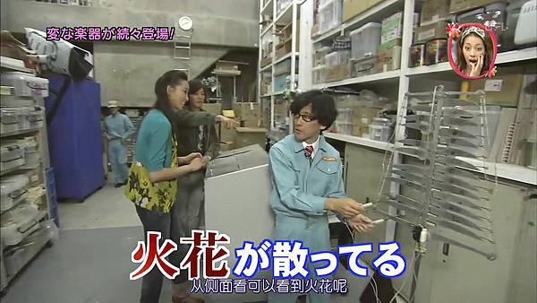 [20101114]おしゃれイズム#269-杏.avi_20110816_222125.jpg