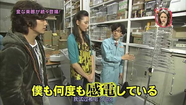 [20101114]おしゃれイズム#269-杏.avi_20110816_222052.jpg