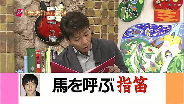 [20101017]おしゃれイズム#265-秋の60分SP-岡田將生 蒼井優.avi_20110821_143011.jpg
