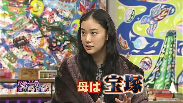 [20101017]おしゃれイズム#265-秋の60分SP-岡田將生 蒼井優.avi_20110822_203341.jpg