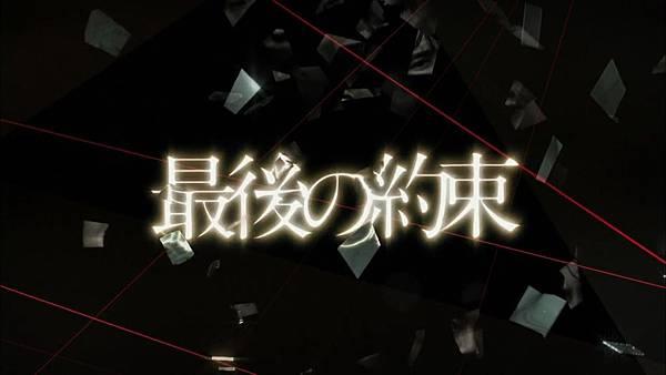 20100119-土曜プレミアム·新春スペシャルドラマ「最後の約束」.mp4_20110824_101950.jpg
