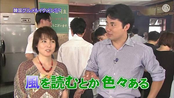 [20110828]おしゃれイズム#306-韓國SP.avi_000706.206.jpg