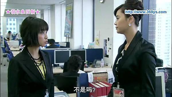 [映画]BABY BABY BABY(日語中字).rmvb_000203.382.jpg