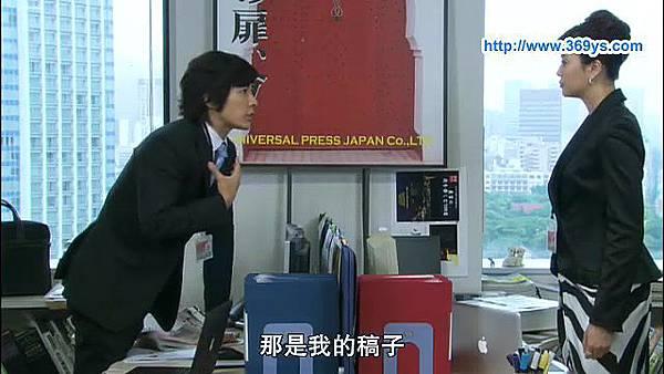 [映画]BABY BABY BABY(日語中字).rmvb_000227.943.jpg