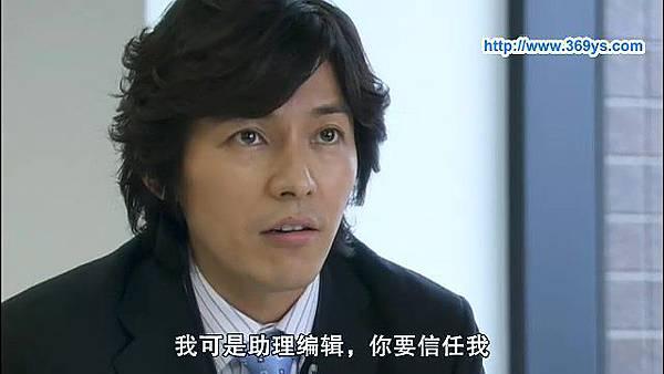 [映画]BABY BABY BABY(日語中字).rmvb_000232.054.jpg