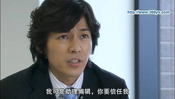[映画]BABY BABY BABY(日語中字).rmvb_000230.838.jpg