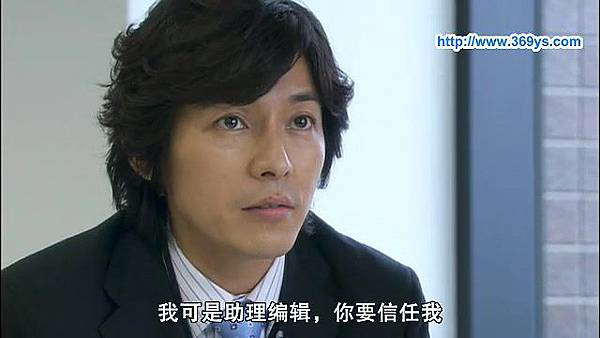 [映画]BABY BABY BABY(日語中字).rmvb_000233.718.jpg