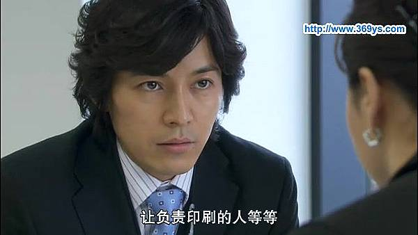 [映画]BABY BABY BABY(日語中字).rmvb_000243.903.jpg