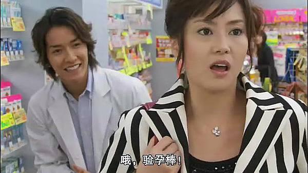 [映画]BABY BABY BABY(日語中字).rmvb_000758.440.jpg