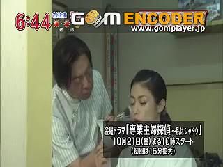 videoplayback.mp4_000014.109.jpg