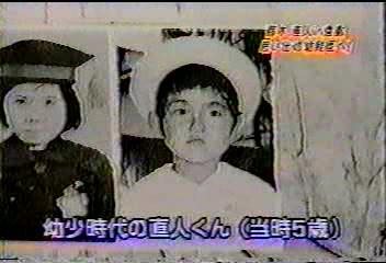 [20000310] チョベリグ!倉敷幼稚園訪問編.MPG_20110929_141817.jpg