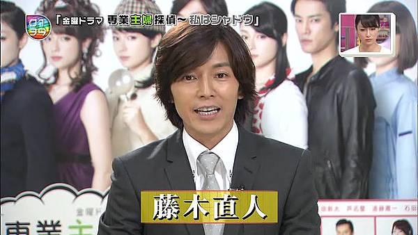Ousama no Brunch - Sengyou Shufu Tantei (2011.10.15 704x396 XviD).avi_001056.226.jpg