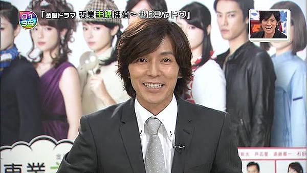 Ousama no Brunch - Sengyou Shufu Tantei (2011.10.15 704x396 XviD).avi_001101.305.jpg