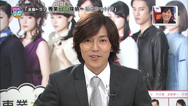 Ousama no Brunch - Sengyou Shufu Tantei (2011.10.15 704x396 XviD).avi_001100.122.jpg