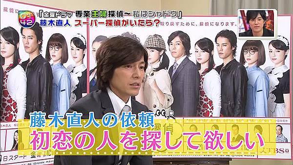 Ousama no Brunch - Sengyou Shufu Tantei (2011.10.15 704x396 XviD).avi_001128.283.jpg