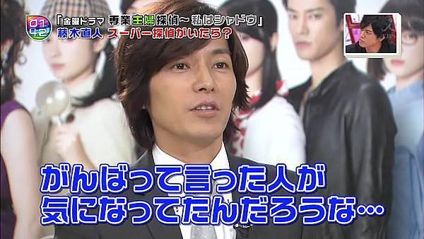 Ousama no Brunch - Sengyou Shufu Tantei (2011.10.15 704x396 XviD).avi_001149.109.jpg