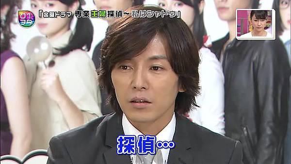 Ousama no Brunch - Sengyou Shufu Tantei (2011.10.15 704x396 XviD).avi_001106.111.jpg