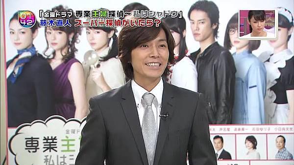 Ousama no Brunch - Sengyou Shufu Tantei (2011.10.15 704x396 XviD).avi_001156.383.jpg