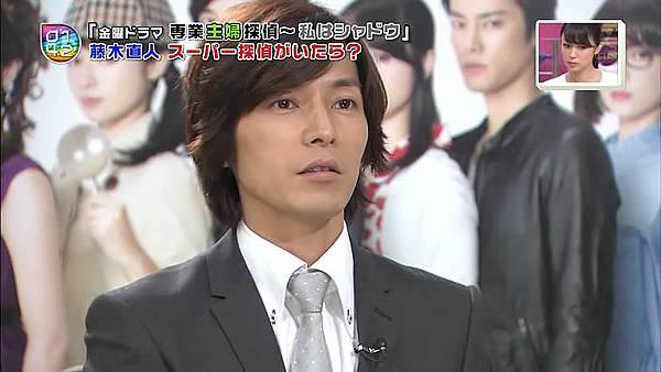 Ousama no Brunch - Sengyou Shufu Tantei (2011.10.15 704x396 XviD).avi_001143.757.jpg
