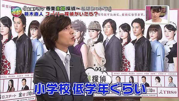 Ousama no Brunch - Sengyou Shufu Tantei (2011.10.15 704x396 XviD).avi_001137.872.jpg
