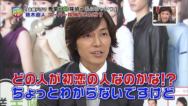 Ousama no Brunch - Sengyou Shufu Tantei (2011.10.15 704x396 XviD).avi_001136.012.jpg